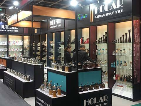Holar_homepage_hk20163