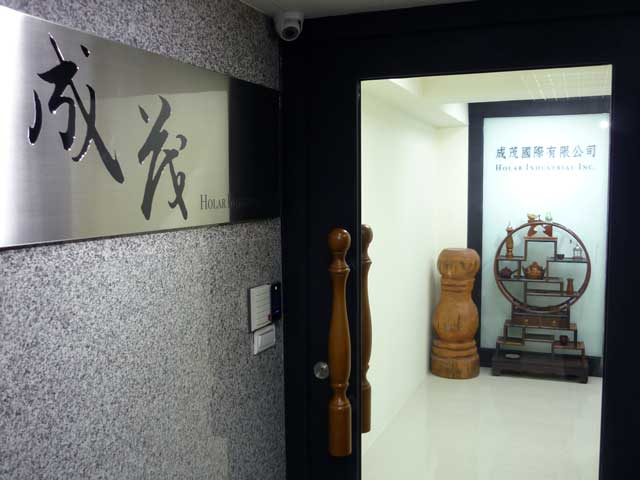 Holar Office And Exhibition Room - 2