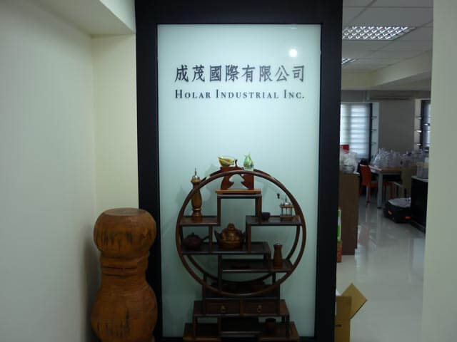 Holar Office And Exhibition Room - 3