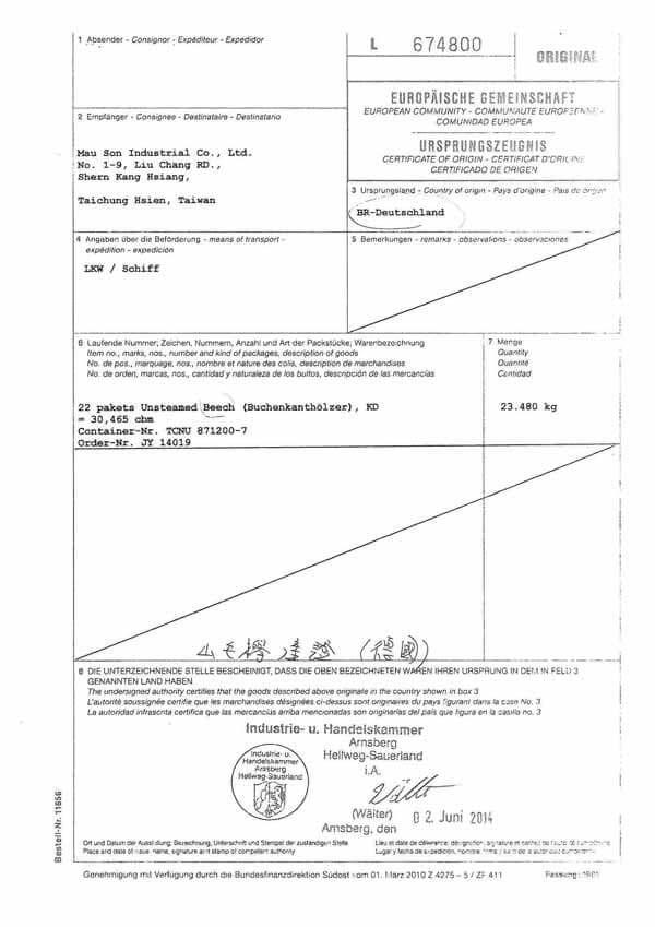 HolarWood-Rubber-wood-beech-wood-Report-1-1