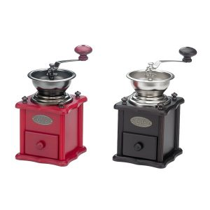 CM-H2 Coffee Mill