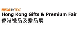 Holar HK Gifts Premium 2019