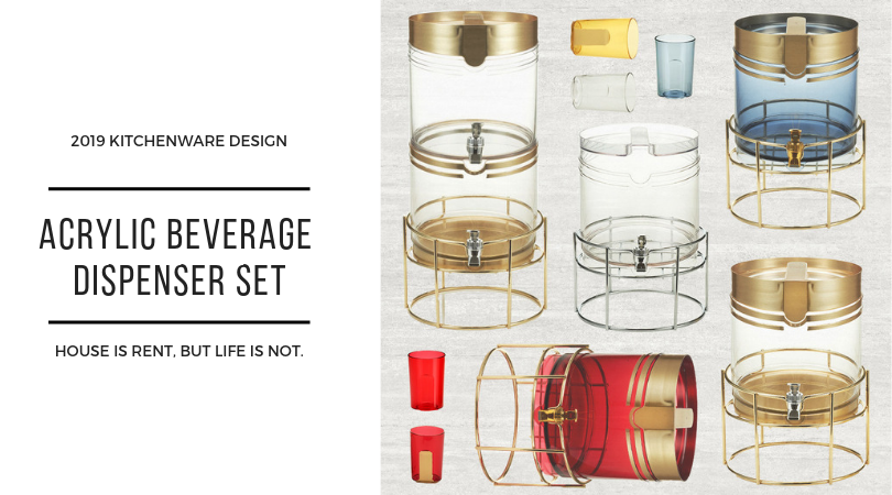 Holar-Houseware-Beveragedispenser
