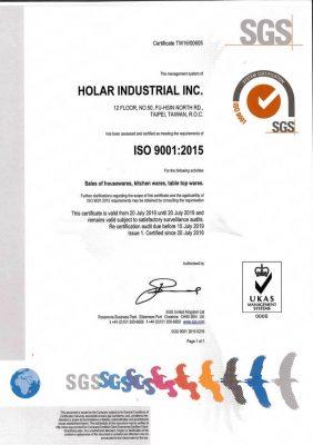 Holar ISO9001:2015 Certificate
