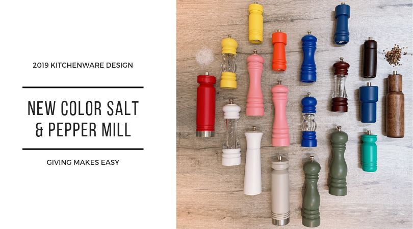 holar new color salt pepper mill