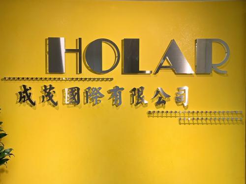 HOLAR Office Photo 1